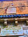Ancien hammam Es Sabbaghine photo2 حمام الصباغين القديم.jpg