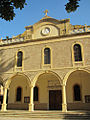 Annunciation Church, Achrafieh, Beirut, Lebanon.JPG