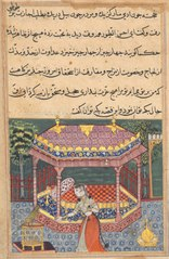 Page from Tales of a Parrot (Tuti-nama): Thirty-seventh night: The parrot addresses Khujasta at the beginning of the thirty-seventh night