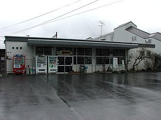 Kenyoshi Station - Kenyoshi Station in April 2008