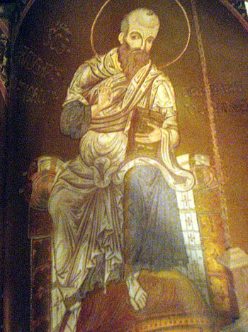 English: Apostle Paul. Byzantine mosaic at the...