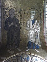Apostles Peter and Andrew (Martorana).jpg