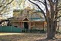 Appin Rectory NSW Australia.jpg