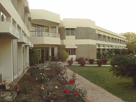 Applied Economics Research Centre, University of Karachi Pakistan. Applied Economics Research Centre, University of Karachi.JPG