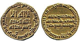 Harun al-Rashid Fifth Abbasid caliph