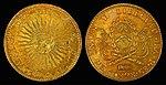 Argentina 1828 8 Escudos.jpg