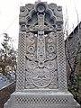 Arinj Saint Hovhannes church (2).jpg