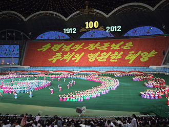 Rungrado 1st of May Stadium - Arirang Festival, on the occasion of the 100th Anniversary of the birth of Kim Il-sung.