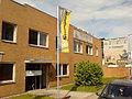 Arnold Frommeyer Technischer Großhandel offizielles DeWalt-Center Ernst-Grote-Straße 9 Isernhagen eoil by Oil-Tec Verwaltung Power Transmission Strongbelt Fahne.jpg