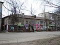 Arzamas, Nizhny Novgorod Oblast, Russia - panoramio (345).jpg