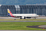 Asiana Airlines, A321-200, HL7729 (21106791893).jpg