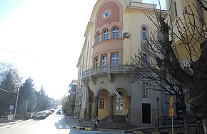 Assembly of Municipality Strumica.jpg