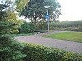 Assen, Netherlands - panoramio (7).jpg