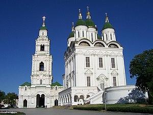Astrakhan Kremlin - Astrakhan Uspenskii sobor of kreml
