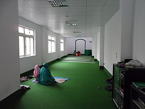 Asr prayer - Asr prayer at At-Taqwa Mosque, Taiwan.