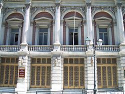 Athens National Theatre front.jpg