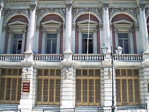 National Theatre of Greece - The Central Theatre on Agiou Konstantinou Street.