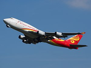 Suparna Airlines - Suparna Airlines Boeing 747-400BDSF