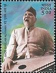 Bade Ghulam Ali Khan 2003 stamp of India.jpg