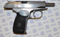 Baikal Makarov Model B-West .380 caliber pistol recovered by DC Metro Police.png