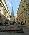 Bakı şəhəri, Azərbaycan Xalq Cünhuriyyətinin 100 illiyinə ucadılçış abidə.jpg