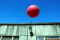 Balloon outside CAAA (7609761422).png
