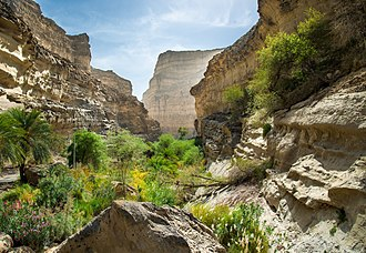Hingol National Park - Canyons at the national park.