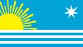 Araure - Wikipedia, la enciclopedia libre