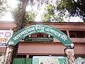 Bangladesh Shishu Academy, Bandarban.jpg