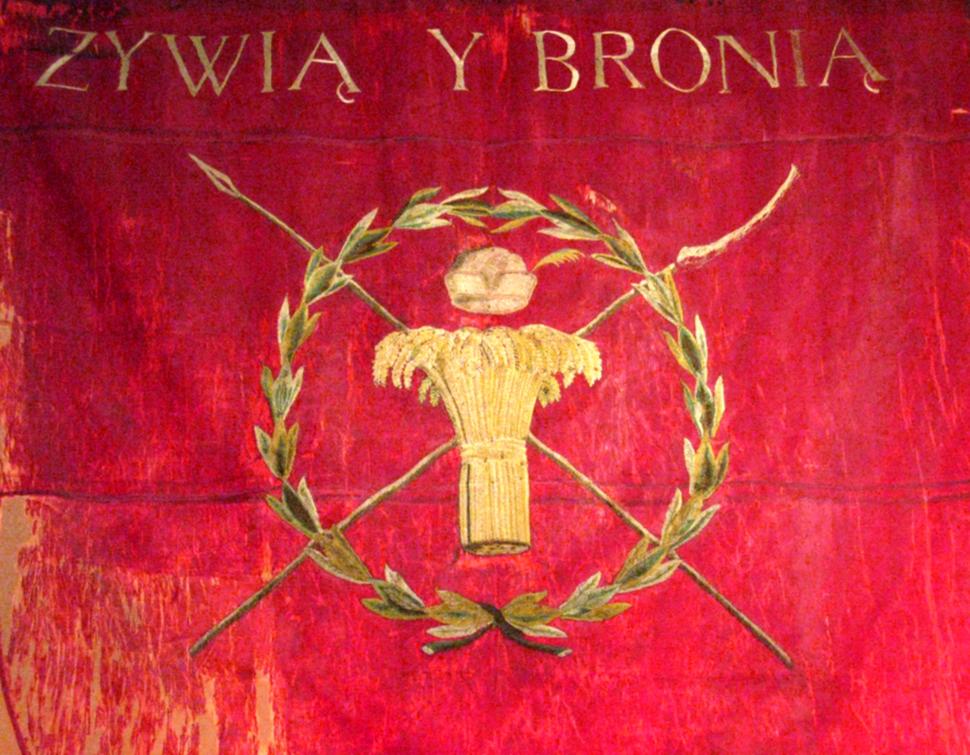 Banner of Kościuszko Uprising