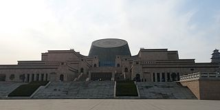 Baoji Bronzeware Museum Archaeology museum in Shaanxi, China