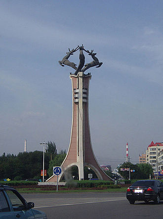 Baotou - The Deer monument in central Baotou City, Inner Mongolia