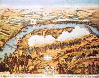 Battle of Yenidje 1912 battle of the First Balkan War
