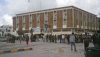 Libyan Civil War (2011) - Protests on Al Oroba Street, Bayda, 13 January 2011