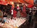 Bazaar Baru Chow Kit - Etal de viande.JPG