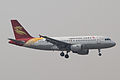Beijing Capital Airlines A319-100(B-6199) (6823381823).jpg