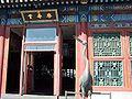 Beijing Summer Palace Leshoutang.jpg