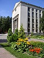 Belarus-Minsk-BSU-Entrance into Main Building from Park.jpg