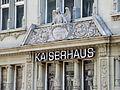 Bern Kaiserhaus Fassade.jpg