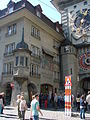 Bern Zytglogge Clock and Apotheke.jpg