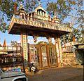 Bhageshwar Mandir Neemuch.jpg