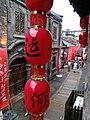 Binhu, Wuxi, Jiangsu, China - panoramio (169).jpg