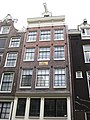 Binnen Brouwersstraat 2A.JPG