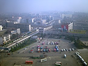 Birdview of Xinyang.jpg
