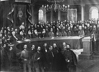Politics of Vojvodina - Blagoveštenski assembly in Sremski Karlovci, 1861