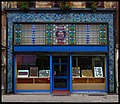 Blue Themed Art Deco Storefront - panoramio.jpg
