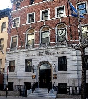 America–Israel Friendship League - America-Israel Friendship House, New York