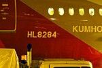 Boeing 777-200 (Asiana) HL8284 LHR (14927076894).jpg