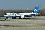 Boeing 787-8 'B-2763' Xiamen Airlines (46616422675).jpg