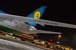 Boeing 787 Dreamliner at Riga Airport (32345927092).jpg